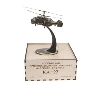The model of the Ka-27 anti-submarine 1:72