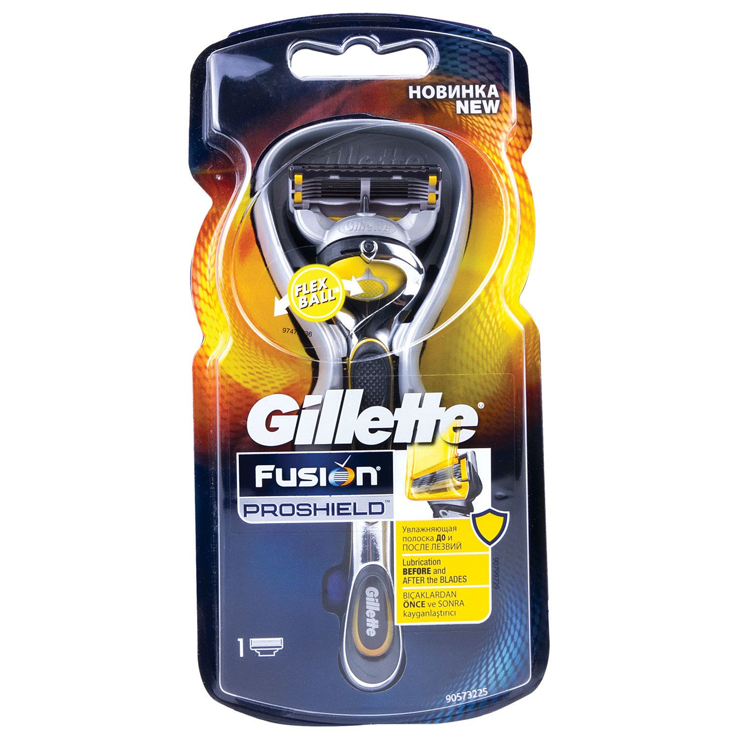 "GILLETTE / Razor ""Fusion ProShield"", with 1 replacement cassette, for men"