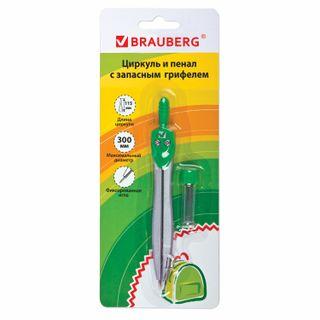 Drawing set BRAUBERG