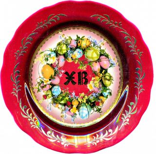 Dulevo porcelain / Decorative plate