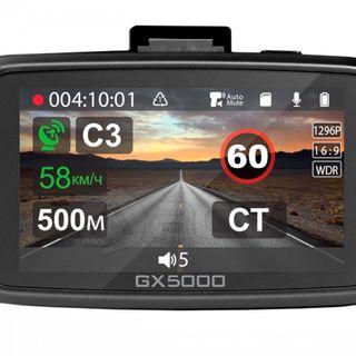 Car combo device GX5000