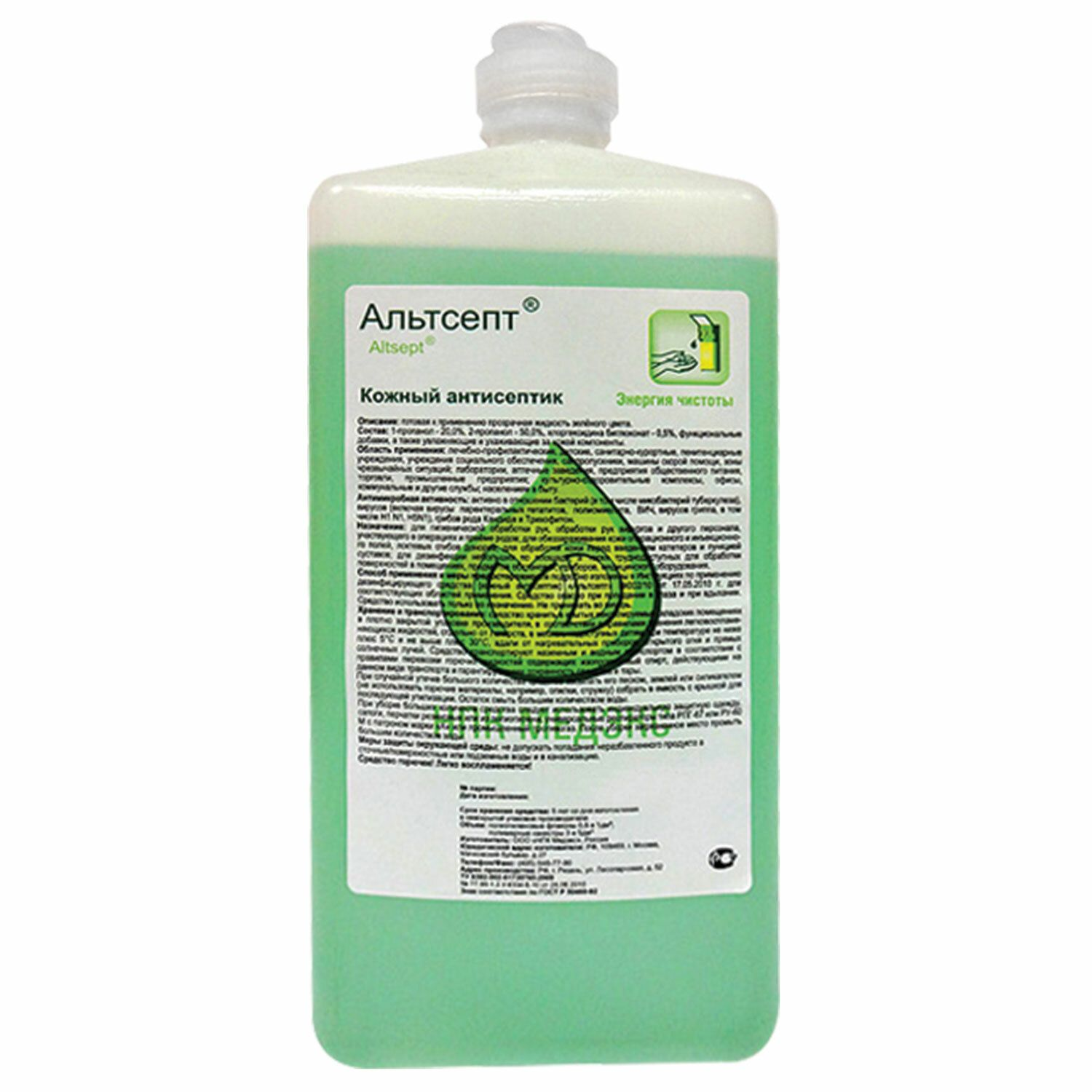 ALTSEPT / Antiseptic skin disinfectant alcohol-containing 70% ready-made solution, 1 l, lid