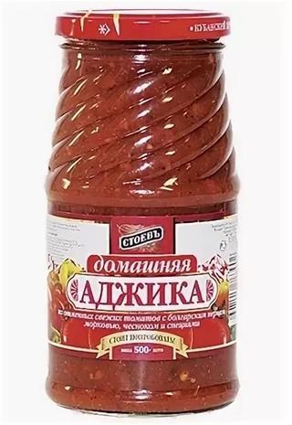 Homemade adjika