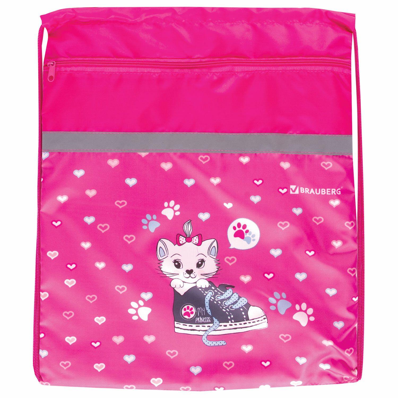 """Shoe bag BRAUBERG, dense, enlarged, 49х41 see """"Kitten&sneakers"""""""