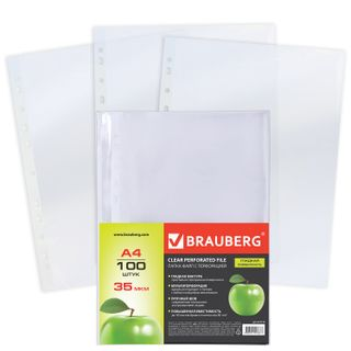 Folders, files, perforated, A4, BRAUBERG, set of 100, smooth,