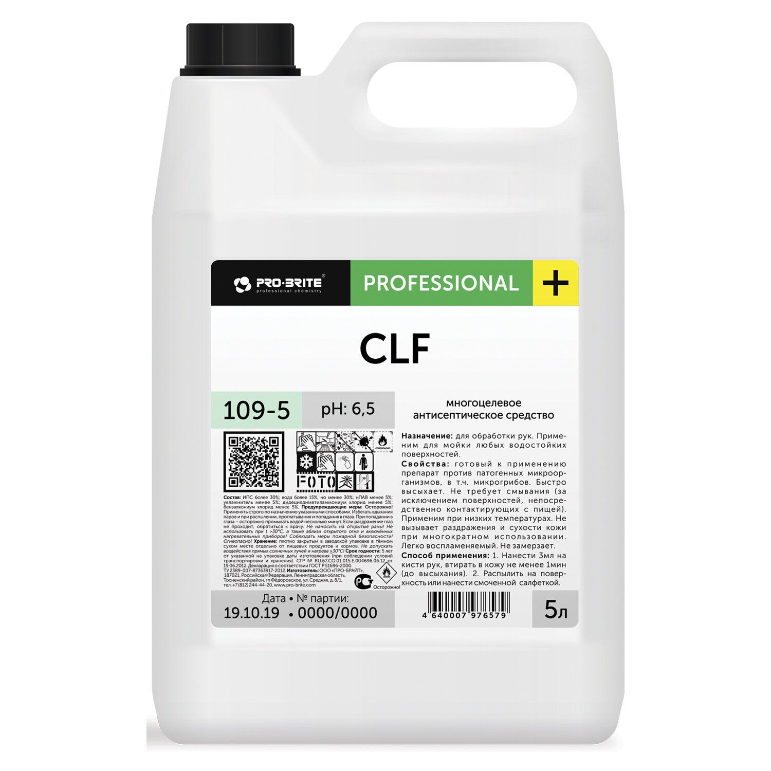PRO-BRITE / Skin disinfectant antiseptic, alcohol-based (65%) CLF, ready-made solution 5 l