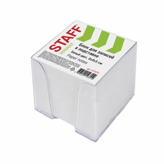 Unit for records STAFF in the stand transparent cube 9х9х5 cm, white, whiteness 90-92%