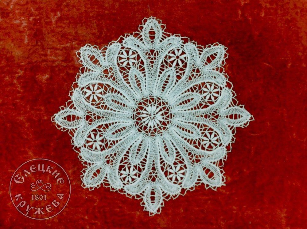 Yelets lace / Lace napkin С687
