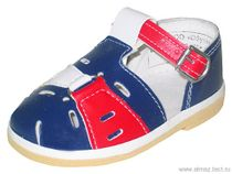 Children's shoes 'Almazik' 0-110 for boys