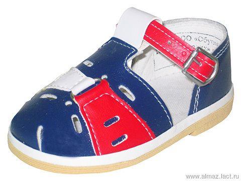 Children's shoes 'Almazik' 0-110 for boys
