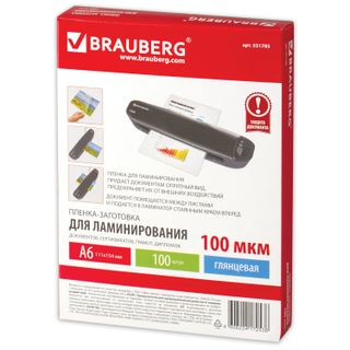 Films-blanks for lamination A6, SET 100 pcs., 100 microns, BRAUBERG
