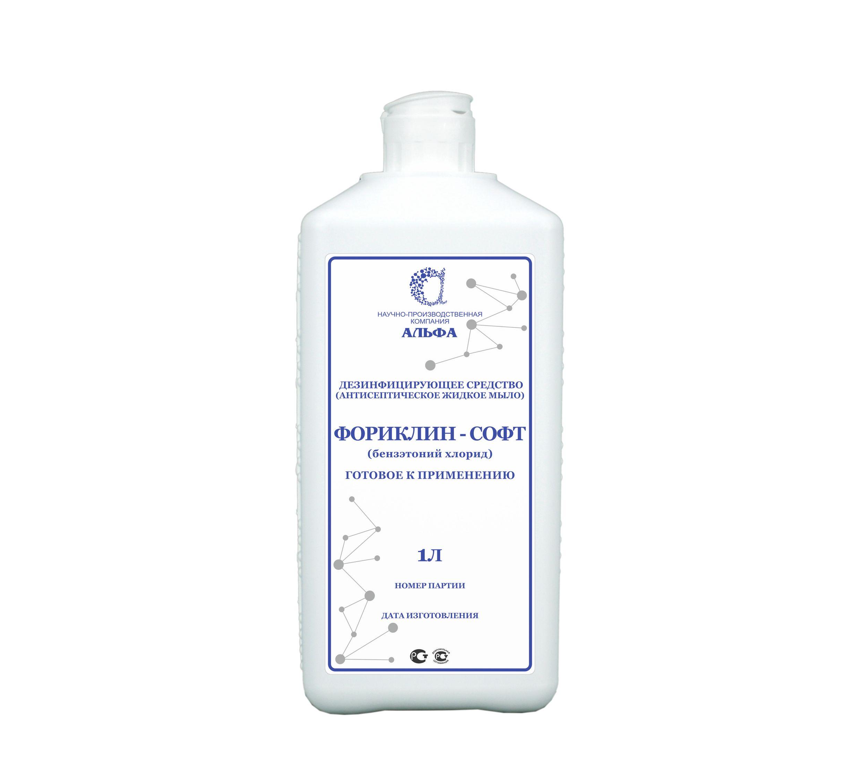 "Antiseptic liquid soap ""FORIKLIN-SOFT (benzethonium chloride)"" 1000 ml with a dispenser"