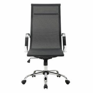 Office chair BRABIX