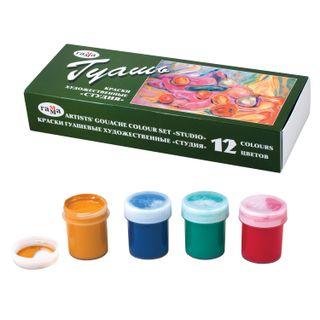 Gouache GAMMA art Studio, 12 colors, 40 ml