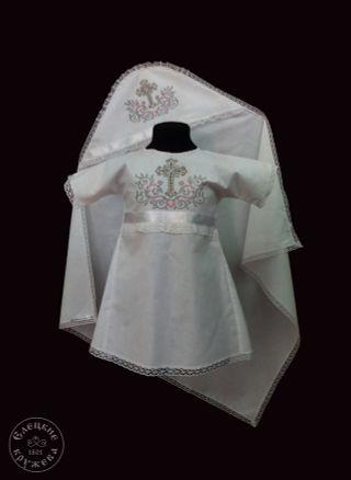 Baptismal set for girls