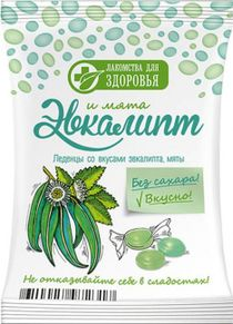 Caramel candy without sugar on isomalt with eucalyptus flavor, with mint flavor, 50 g