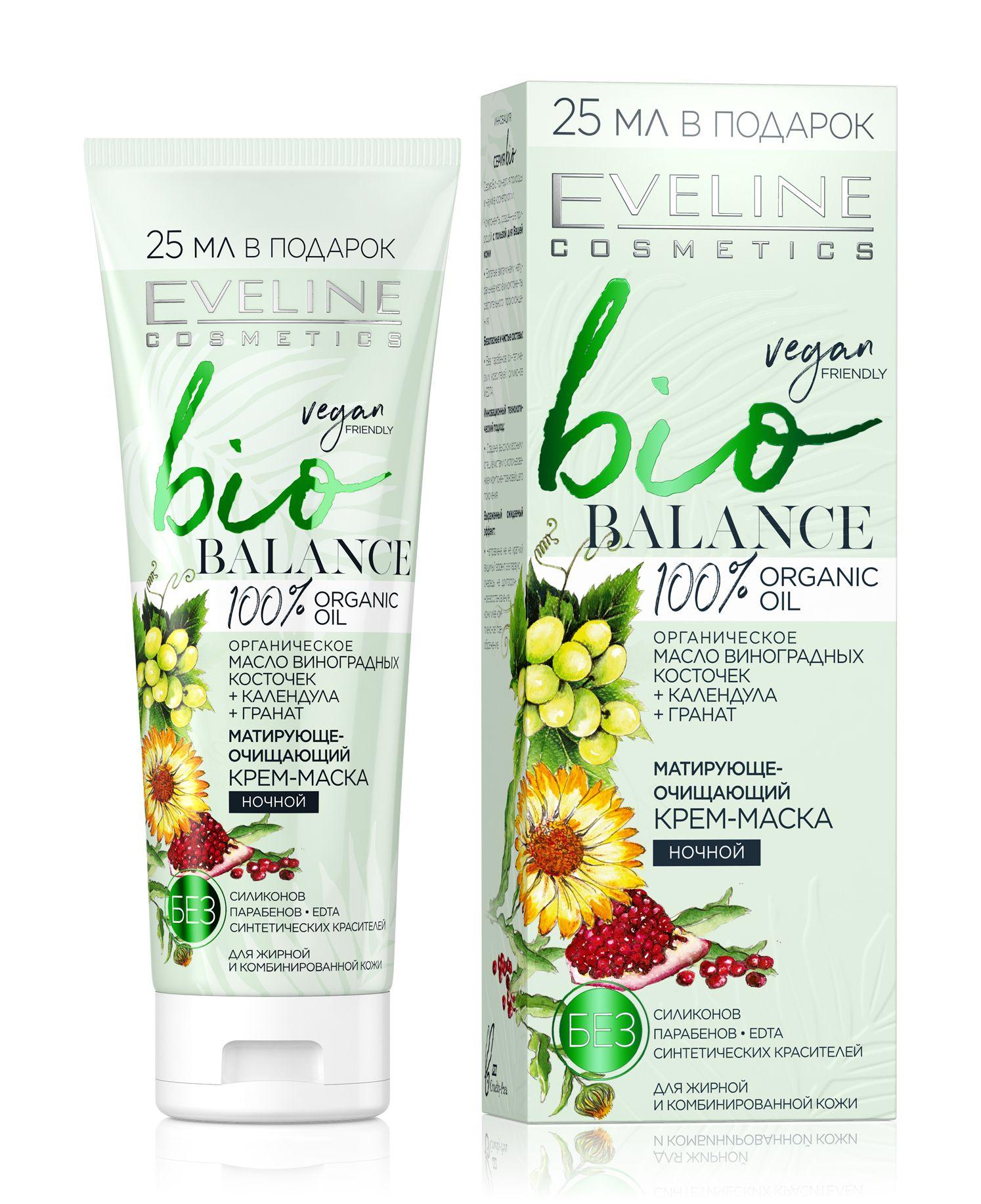 Bio balance – matroudi-purifying cream-mask night series bio, Eveline, 75 ml