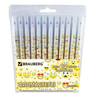 Sharpeners BRAUBERG