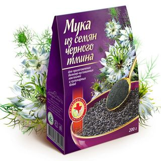 MEAL OF SEEDS OF BLACK Cumin 200 G