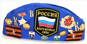 Matryoshka Factory / Army pilot hat with badges blue