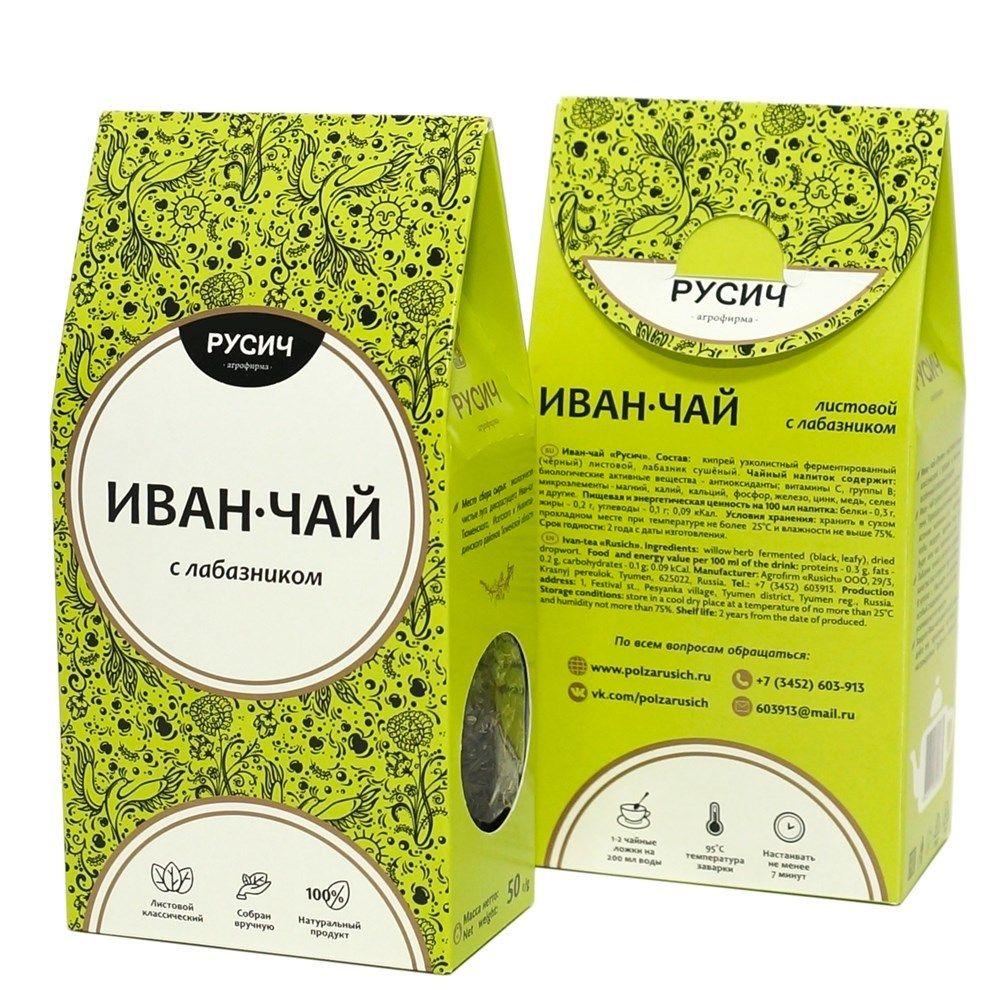 """Ivan-tea """"RUSICH"""" sheet with meadowsweet, 50 g"""