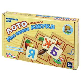 Lotto Game My First ABC, cardboard cards, wooden chips, 10 KINGDOM