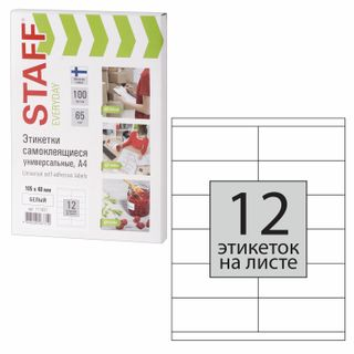 Label self-adhesive 105x48 mm, 12 labels, 65 g/m2, 100 sheets, STAFF