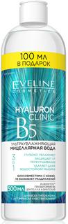 Ultra-hydrating micellar water 3 in 1 series hyaluron clinic b5, Avon, 500 ml