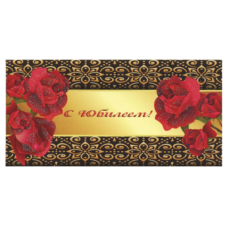 "BRAUBERG / Money envelope ""Happy Anniversary"", 166x82 mm, sparkles, pattern on black"