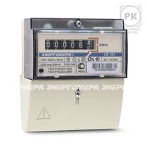 Single phase electricity meter CE101-R5.1