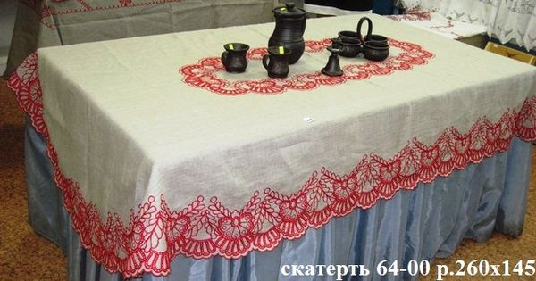 Tablecloth openwork rectangular Karelian patterns
