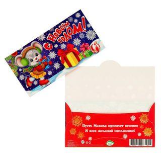 Postcard-envelope for money