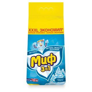 9 kg washing powder, MIF 3v1,