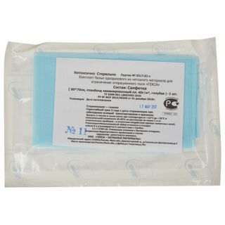 HEXA / Bed sheet for disposable sterile, 70x80 cm, laminated spunbond 40 g / m2, blue