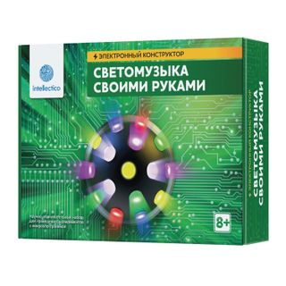 Electronic designer