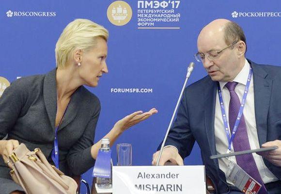 Anna Нестерова üzerinde ПМЭФ: E-ticaret arasındaki sınırı ortadan ülkeler BRICS