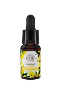 Evening primrose oil SIBERINA