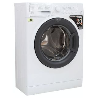 HOTPOINT VMUL501B washing machine, 1000 rpm, 5 kg, front loading, 60 x35 x85 cm, white