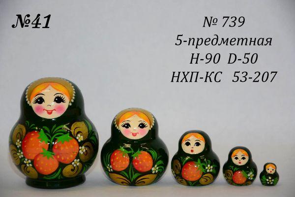 Vyatka souvenir / 5-piece matryoshka No. 739