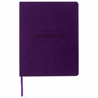 BRAUBERG / Diary LATTE 1-11 grade 48 sheets, leatherette cover (light), thermal embossing, purple