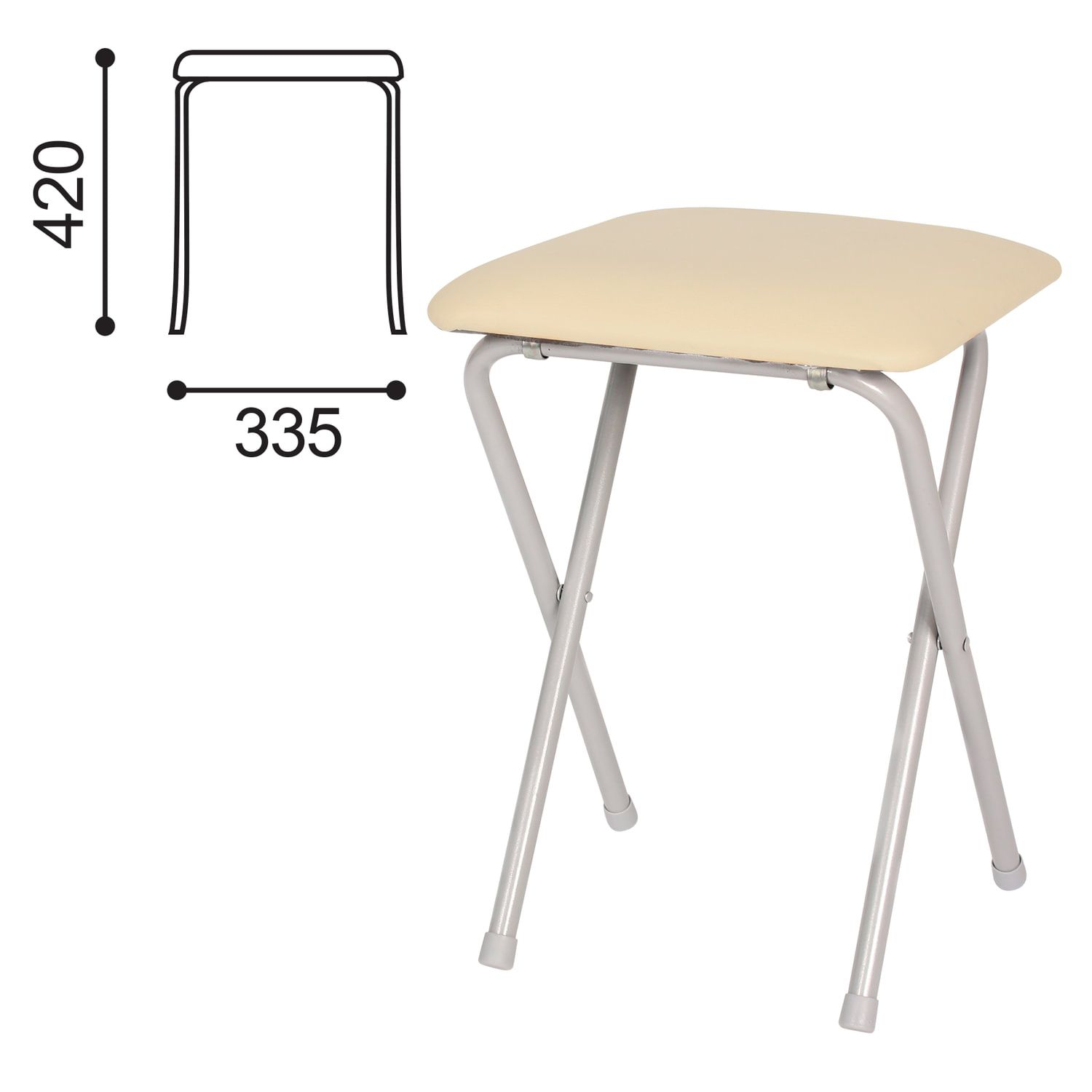 Folding RS01-02 stool, silver frame, beige leather