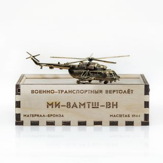 The model of the helicopter Mi-8 AMTSH-VN 1:144