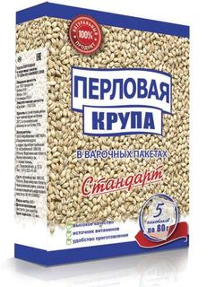 Pearl barley - Standard series cereals in cooking bags
