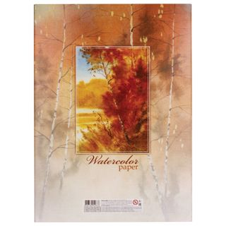 """Folder for watercolors LARGE FORMAT (295x420 mm) A3, 10 sheets, 180 g / m2, """"Golden Autumn"""", HTB"""