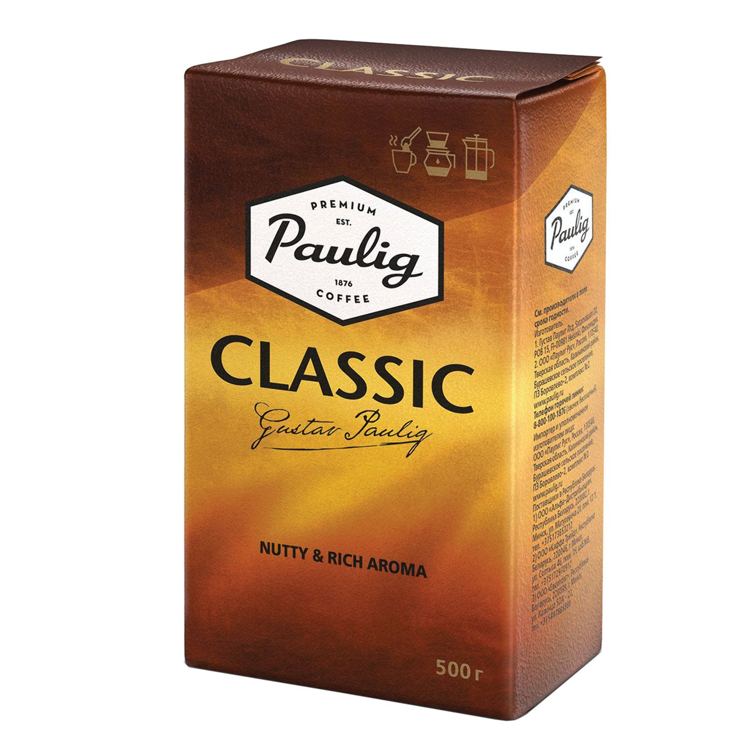 """PAULIG / Ground coffee """"Classic"""" natural, vacuum packaging 500 g"""