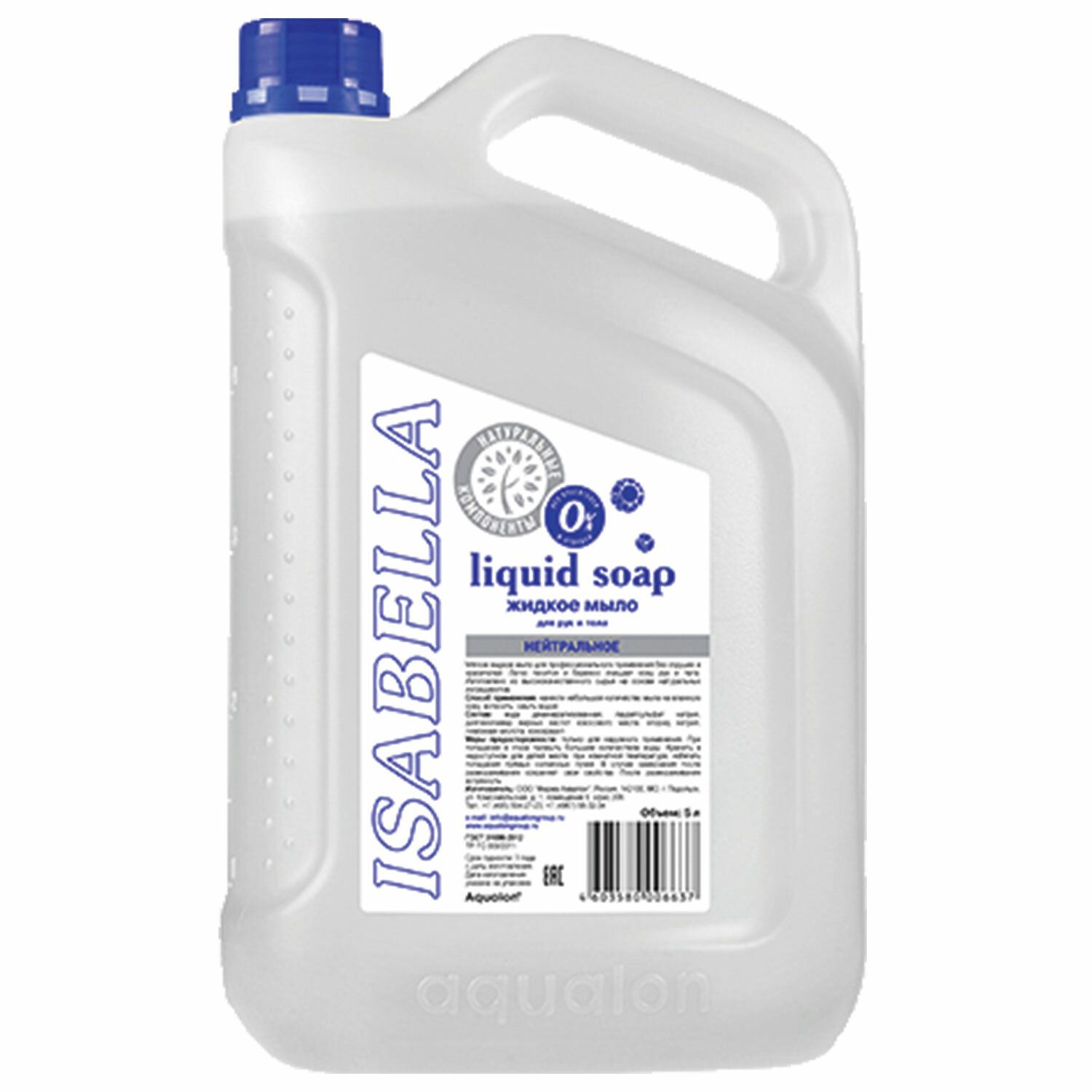 "Liquid soap 5 litres ISABELLA ""Neutral"""