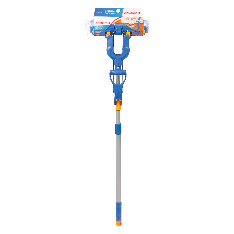 LIMA / Self-squeezing mop, butterfly mechanism, PVA attachment 28 cm, telescopic handle 107 cm