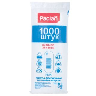 PACLAN / Packages for packing, 18x8x35 (26x35), HDPE 5.5 microns, SET 1000 pcs. europackaging