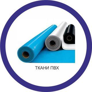 Plasticizer DOP Himik Plast