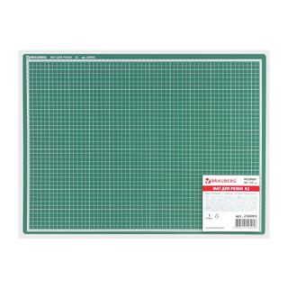 Mat (Mat) for cutting BRAUBERG, 3-ply, A2 (600х450 mm), double sided, thickness 3 mm, green
